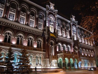 National_Bank_of_Ukraine_at_night
