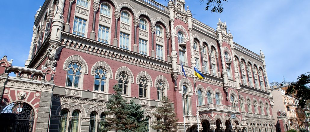 Doing business in Ukraine -- EBRD supports Ukrainian National Bank's efforts to fight de-risking