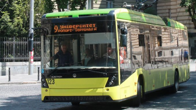 Investing in Ukraine -- EBRD to finance new eco-friendly trolleybuses for Lviv